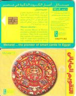 EGYPT(chip) - Mayan Calendar, Menatel Telecard, Chip GEM3.3, CN : 0082, Used - Egypt