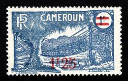 Cameroun Français 1926: N° 94** (YT133) / TB - Kameroen (1915-1959)