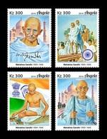 Angola 2019 Mih. 2101/04 Mahatma Gandhi MNH ** - Angola