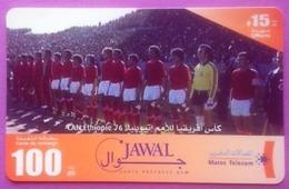 TELECARTE PREPAYEE MAROC - JAWAL - CAN ETHIOPIE 76 - (vide) - Maroc