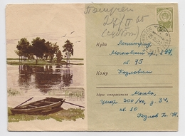 Stationery 1964 Cover Used USSR RUSSIA River Nature Boat Moscow - 1923-1991 USSR