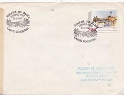 SEMANA DA BAHIA ESTORIL CASINO SPECIAL COVER PORTUGAL YEAR 1980 - BLEUP - 1910-... République
