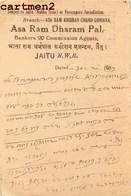 INDE INDIA JAITU MANDI FEROZEPORE Himachal Pradesh SAHOR PUBLICITE ASA RAM DHARAM PAL BANKERS AGENTS  1936 - India