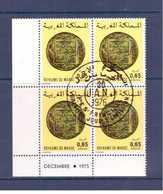 Maroc. Coin Daté De 4 Timbres. N° 748. 1976.  Ancienne Monnaie. Cachet 1er Jour. - Monete