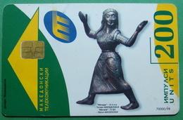 Macedonia CHIP PHONE CARD USED, Operator: MT, 200 Units *ARCHEOLOGY*, 1998 - Macedonië