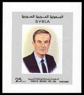 Syria 1994 Corrective Movement Souvenir Sheet Unmounted Mint. - Syria