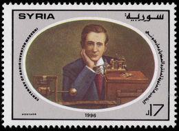 Syria 1996 First Radio Transmission Unmounted Mint. - Syria