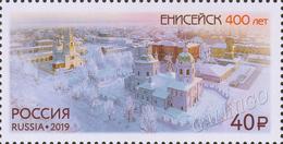 2019-2477 Russia 400th Anniversary Of The City Of Yeniseysk Mi 2696 MNH - 1992-.... Fédération