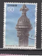 ##4, Japon, Japan, Fontaine, Fountain, Lion, Félin, Wildcat - 1926-89 Emperor Hirohito (Showa Era)
