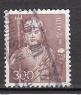 ##4, Japon, Japan, Keiki-doji - 1926-89 Emperor Hirohito (Showa Era)