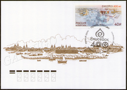 2019-2477 Russia FDC Canc Moscow 400th Anniversary Of The City Of Yeniseysk Mi 2696 - FDC