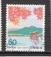 ##4, Japon, Japan, 1995, Programme De Forestation National, Planting Tree National Program, Environnement, Environment, - 1926-89 Emperor Hirohito (Showa Era)
