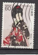 ##4, Japon, Japan, 1988, Sc 1771, Semaine De La Philatélie, Philately Week, Femme, Woman, Kimono, Costume, Culture, Pein - 1926-89 Emperor Hirohito (Showa Era)