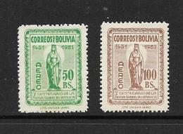 BOLIVIE 1952 ISABELLE LA CATHOLIQUE YVERT N°A140/41 NEUF MH* - Bolivie