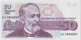 Bulgarie - Billet De 50 Leva - Hristo G. Danov - 1992 - Neuf - Bulgarie
