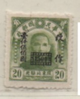 Nordost-China 1948 Dr. Sun Yat-sen MiNr.: 57 Postfrisch; North East China MNH Scott: 53 Yt: 57 - Nordostchina 1946-48