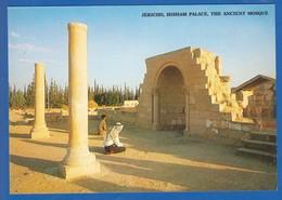 Israel; Jericho; Hisham Palace - Israele