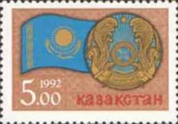 Kz 17 Kazakhstan Kasachstan 1992 - Kasachstan