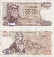 Greece P 198 B - 1000 1.000 Drachmai 1.11.1970 - VF - Grecia