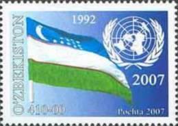 Uz 0712 Uzbekistan Usbekistan 2007 - Usbekistan