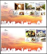 """ISRAEL 2016 - Tourism In Jerusalem - """"Jerusalem 2016"""" Stamp Exhibition - 5 Se-tenant Stamps With Tabs On 2 FDC's - Philatelic Exhibitions"""