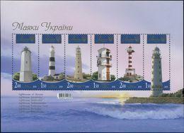 Ukraine, 2010, Mi. 1111-16 (bl. 83), Sc. 805, Lighthouses, MNH - Fari