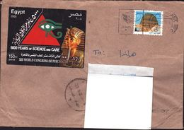Egypt 2005, Cover With S/s Psychiatry To The Netherlands - Storia Postale