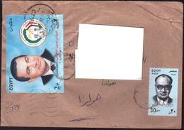 Egypt 2006, Cover With S/s Unesco, Unicef To The Netherlands - Storia Postale