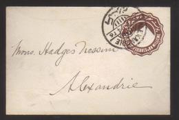 8599- Egypt, Postal Stationery To Alexandria – 1894 - - 1866-1914 Khedivate Of Egypt