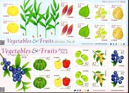 Japon Nippon 2016 7566/75 Fruits Et Légumes, Pomme De Terre - Végétaux