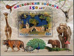 Russia, 2014, Mi. 2017 (bl. 199), Sc. 7510, The 150th Anniv. Of Moscow Zoo, Animals, Birds, MNH - 1992-.... Federazione
