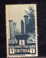 ERITREA 1933 SOGGETTI AFRICANI LIRE 1 LIRA  MNH - Eritrea