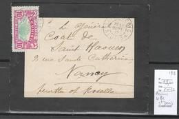Reunion - Lettre De Saint Denis Pour Nancy- 1912 - Covers & Documents