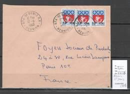 Reunion - Lettre  De SAINT DENIS - 1968 - Lettres & Documents