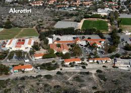 Akrotiri British Sovereign Base Overview Cyprus New Postcard Zypern AK - Chypre