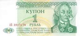 1 Rubel  Transnistrischen Moldauische Republik, 1994 UNC - Sonstige – Europa