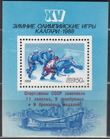 1988 CALGARY - UdSSR - MiNr: Block 200  ** / MNH - Winter 1988: Calgary