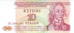 10 Rubel  Transnistrischen Moldauische Republik, 1994 UNC - Sonstige – Europa