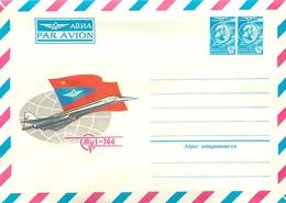 USSR 1978 12746 PAR AVION. Supersonic Passenger Aircraft Tu-144 - 1923-1991 USSR