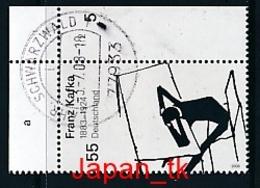 GERMANY Mi. Nr. 2680 125. Geburtstag Von Franz Kafka - Eckrand Oben Links -used - [7] République Fédérale