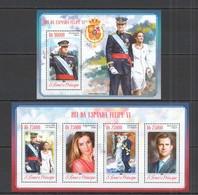 ST1636 2014 S. TOME E PRINCIPE FAMOUS PEOPLE ROYALS KING OF SPAIN PHILIPP VI KB+BL MNH - Familles Royales