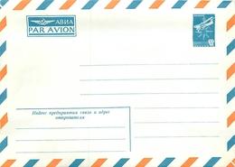 USSR 1980 AVIA PAR AVI ON IL-76 Aircraft - Lettres & Documents