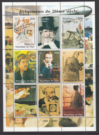 Niger MNH Sheet Events Of The 20th Centry 1900-1909 - Niger (1960-...)