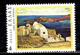 "GRECE 1276** 4d Tableaux De Peintres Grecs Modernes ""Santorini"" Par C. Maléas - Grecia"