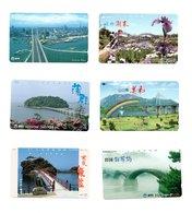 12 Télécartes Japon Japan Toutes Différentes Phonecard Paysage Pont Bridge Ponts (D 540 / 541) - Paysages