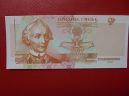 TRANSINISTRIE 1 ROUBLE 2000 PEU CIRCULER/NEUF - Ukraine