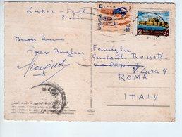 U4488 NICE STAMP On Postcard ABU SIMBEL, HATHOR PILLARS IN THE SMALL TEMPLE _ FRANCOBOLLO COMMEMORATIVO - Abu Simbel