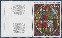 France ** N°2363b, Vitrail Jaune Au Lieu De Vert. SUP Qualité Signé Calves & Laroze - Variedades Y Curiosidades