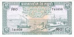1 Riels Banknote Kambodscha UNC (I) - Cambodia