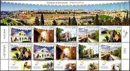 "ISRAEL 2016 - Tourism In Jerusalem - ""Jerusalem 2016"" Stamp Exhibition - A Decorative Sheet Of 10 Se-tenant Stamps - MNH - Philatelic Exhibitions"